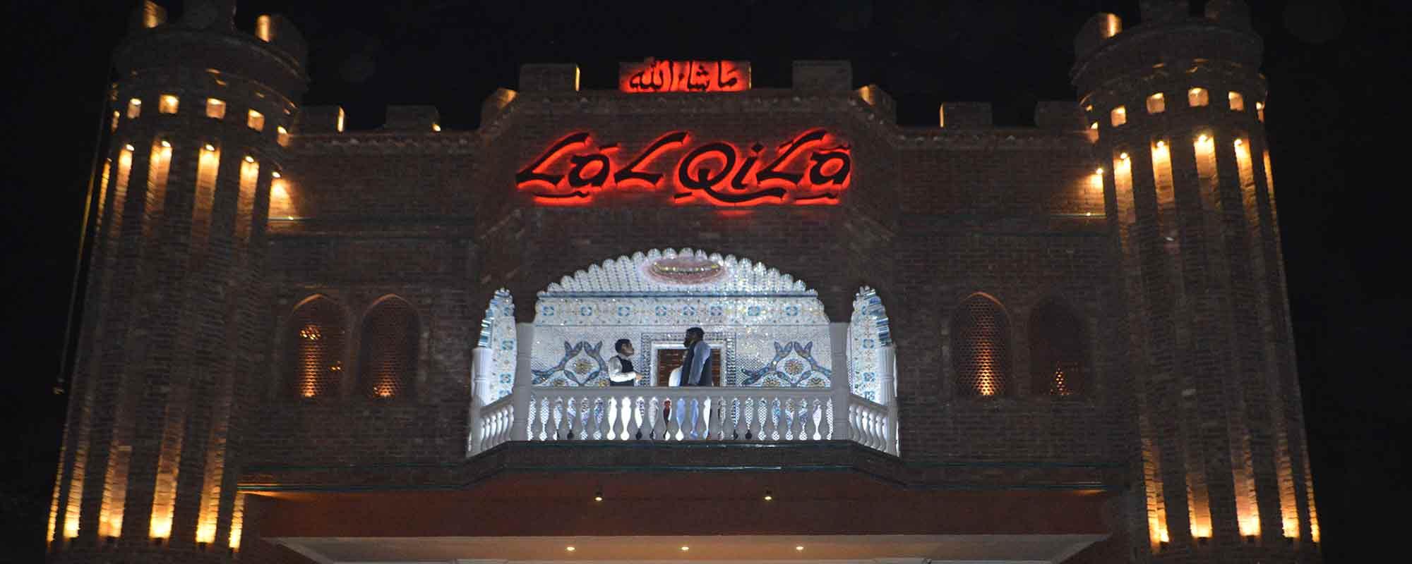 Lalqila Lahore, Front View